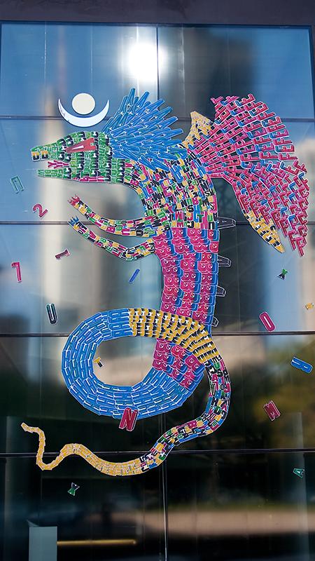 Kunst am Glasportal der Türme im Rahmen der Buchmesse - mit Commerzbanktower